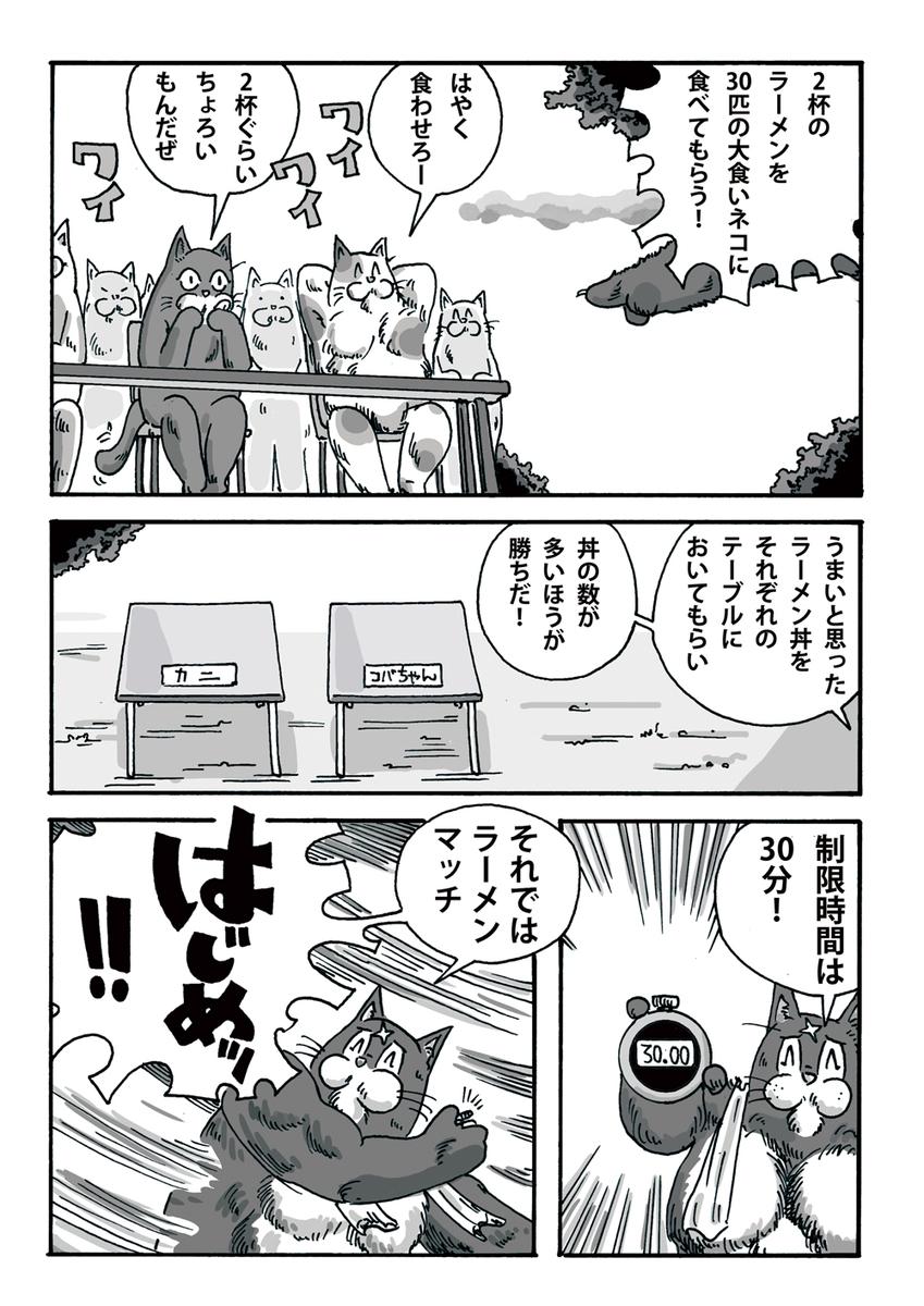 f:id:s-ooguro:20191228193754j:plain