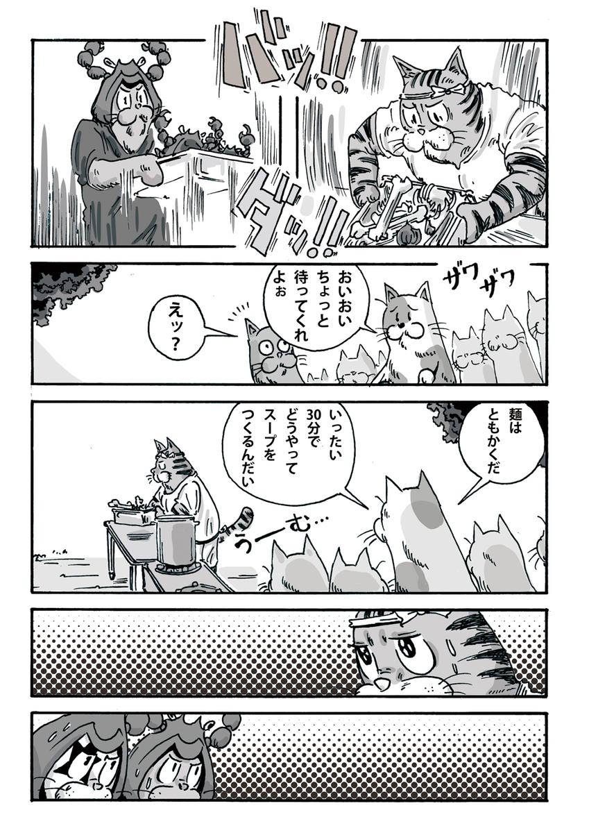 f:id:s-ooguro:20191228193805j:plain