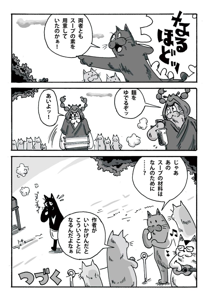 f:id:s-ooguro:20191228193826j:plain