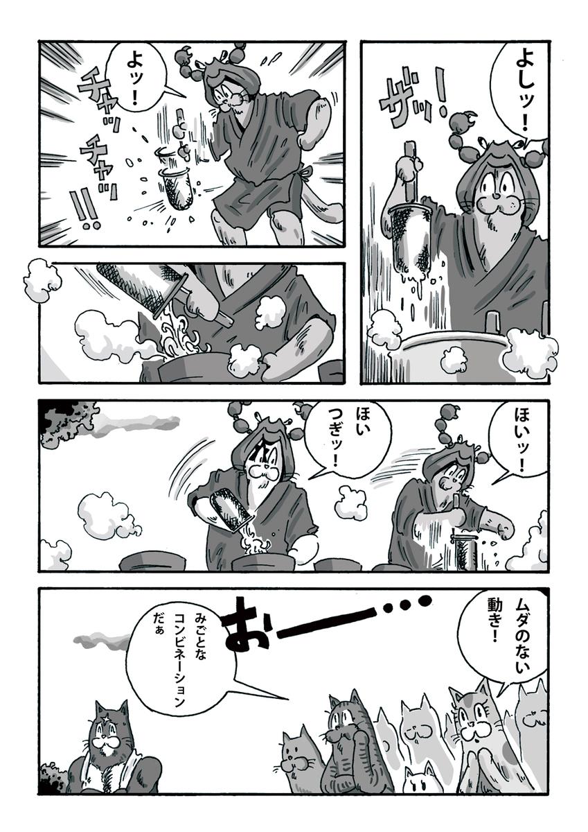 f:id:s-ooguro:20200110201036j:plain