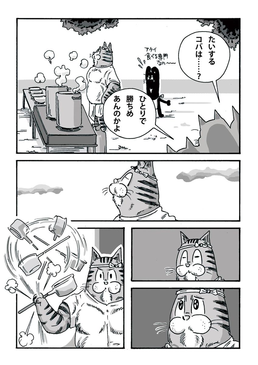 f:id:s-ooguro:20200110201046j:plain