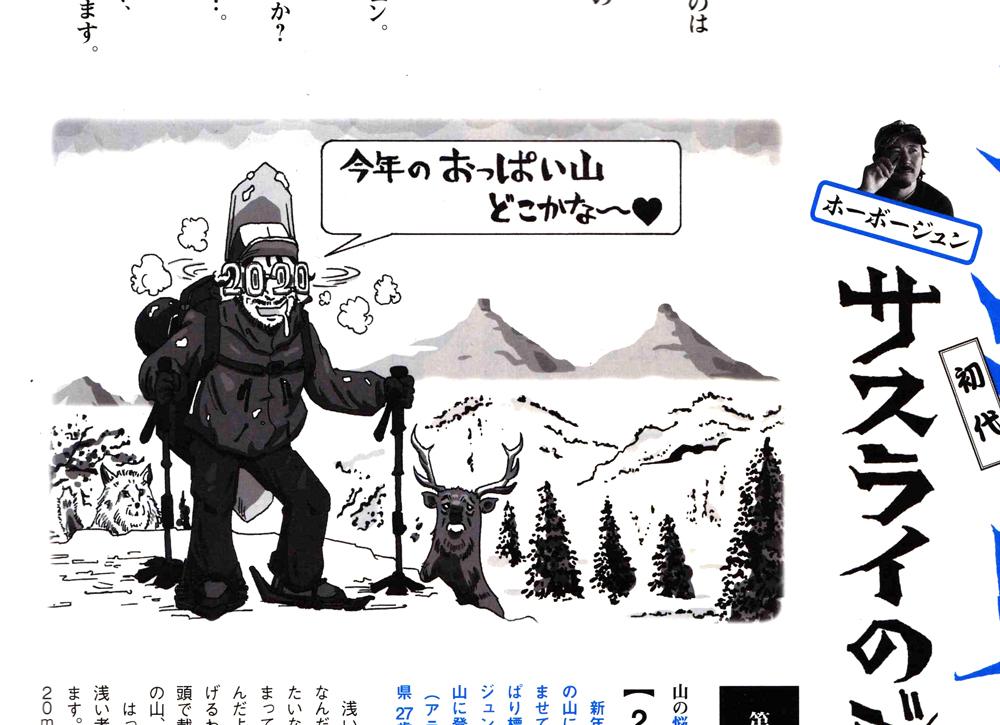f:id:s-ooguro:20200115173408j:plain