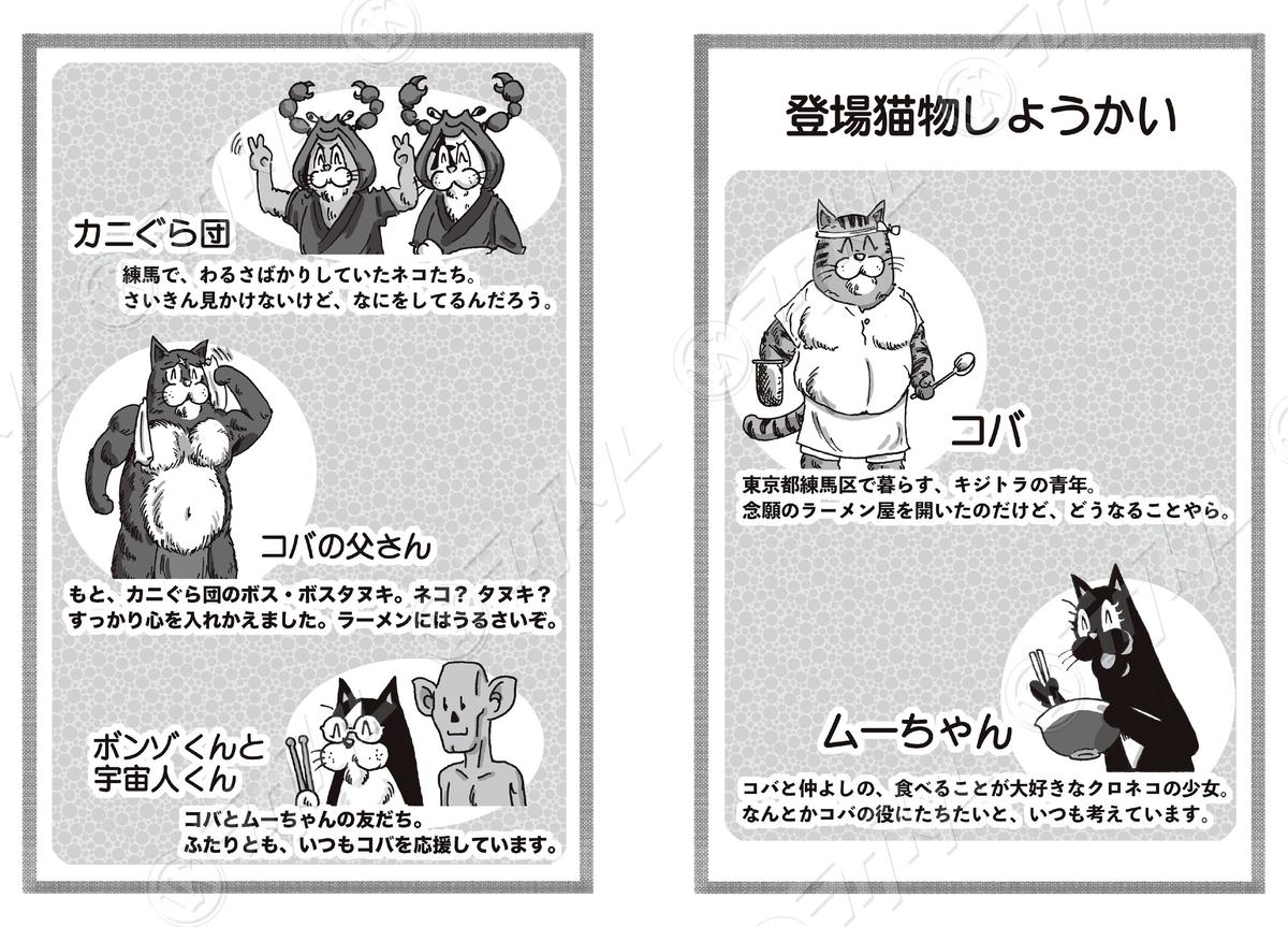 f:id:s-ooguro:20200131152516j:plain