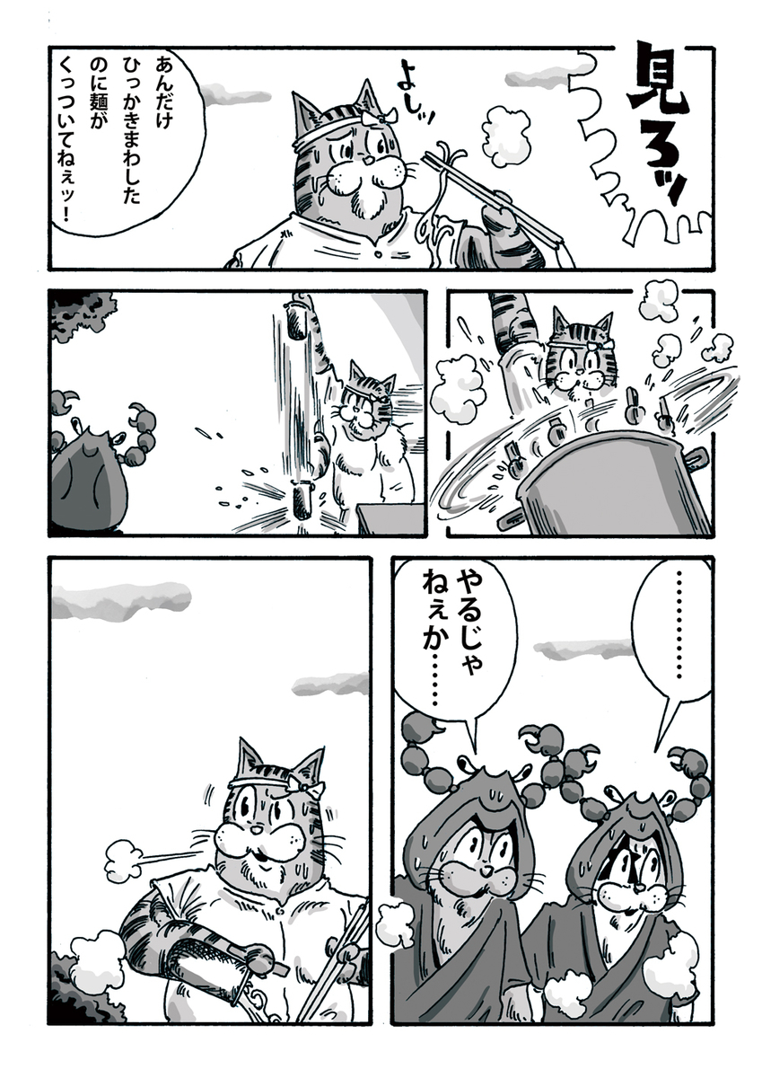 f:id:s-ooguro:20200205162603j:plain