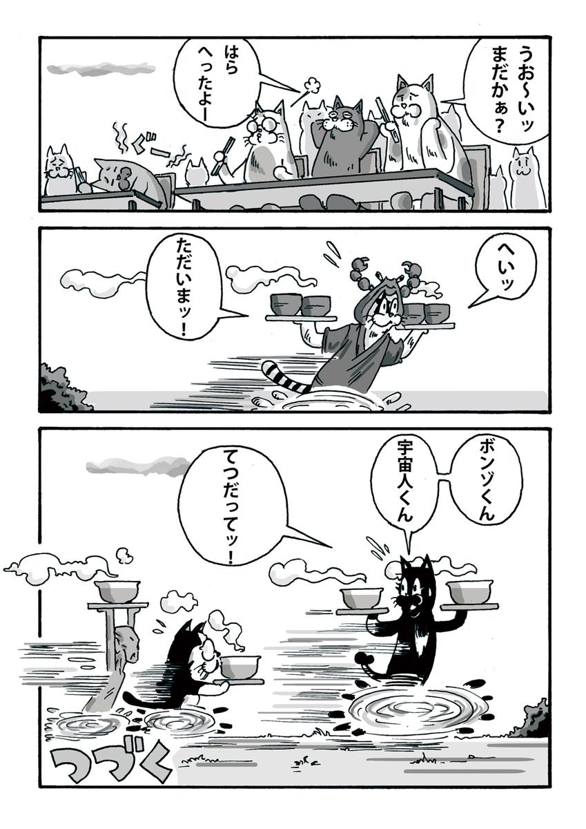 f:id:s-ooguro:20200205162613j:plain