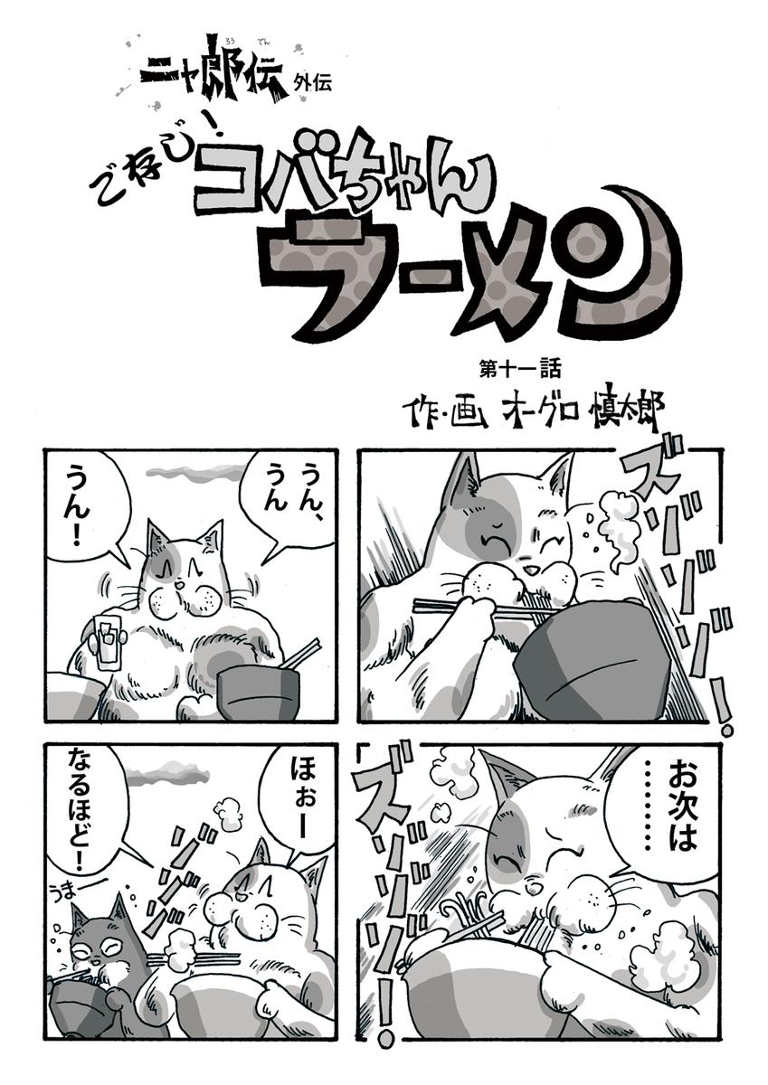 f:id:s-ooguro:20200217185126j:plain