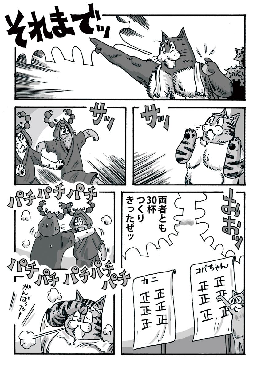 f:id:s-ooguro:20200217185153j:plain