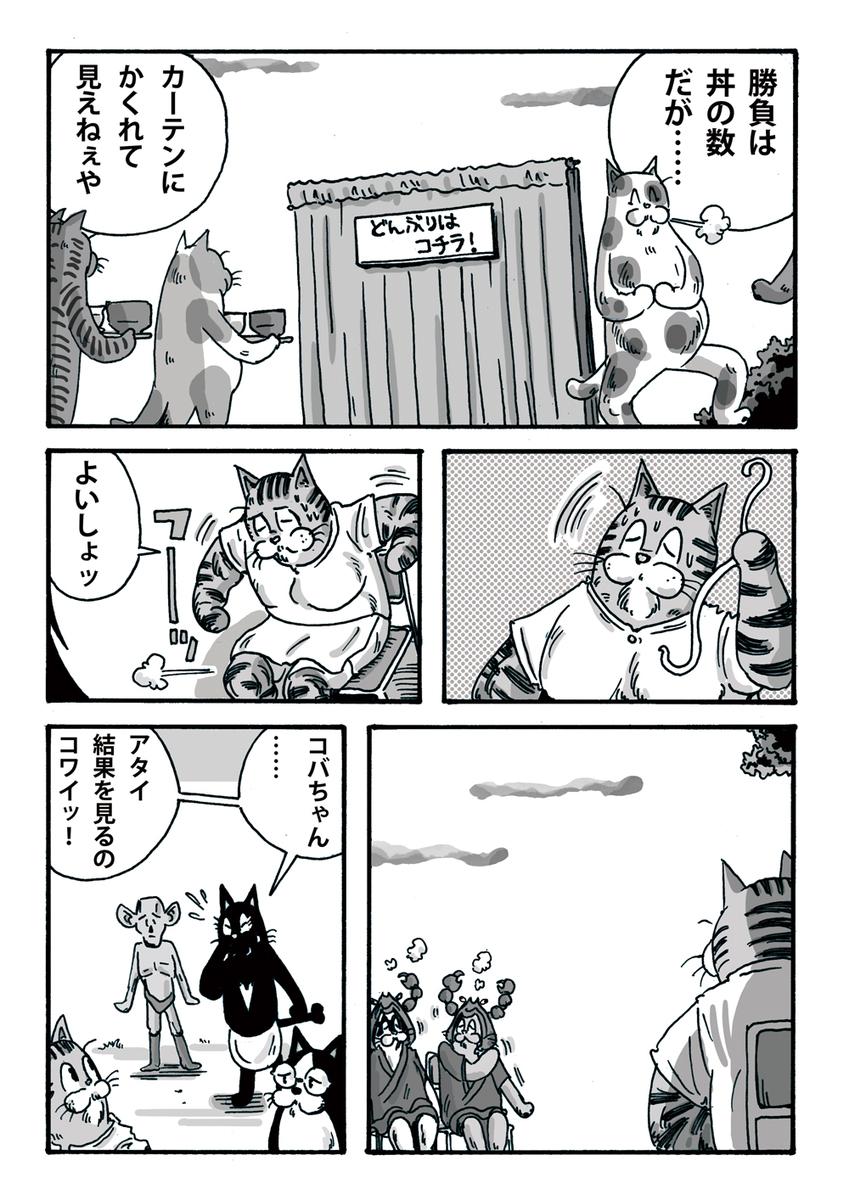 f:id:s-ooguro:20200217185204j:plain
