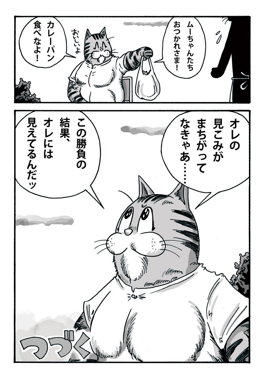 f:id:s-ooguro:20200217185215j:plain