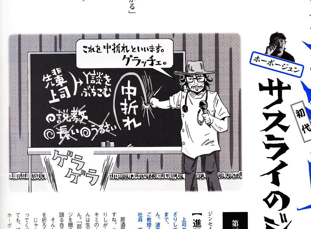 f:id:s-ooguro:20200218181632j:plain