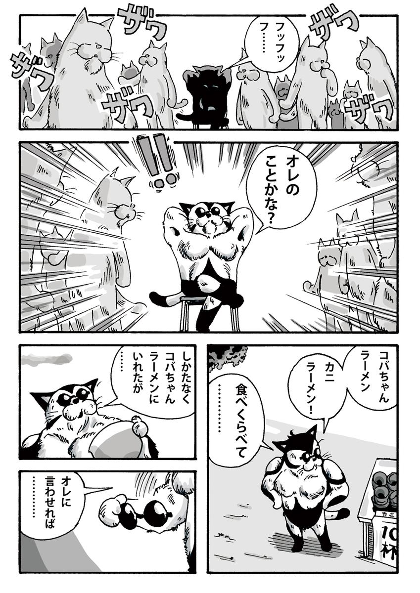 f:id:s-ooguro:20200317105256j:plain
