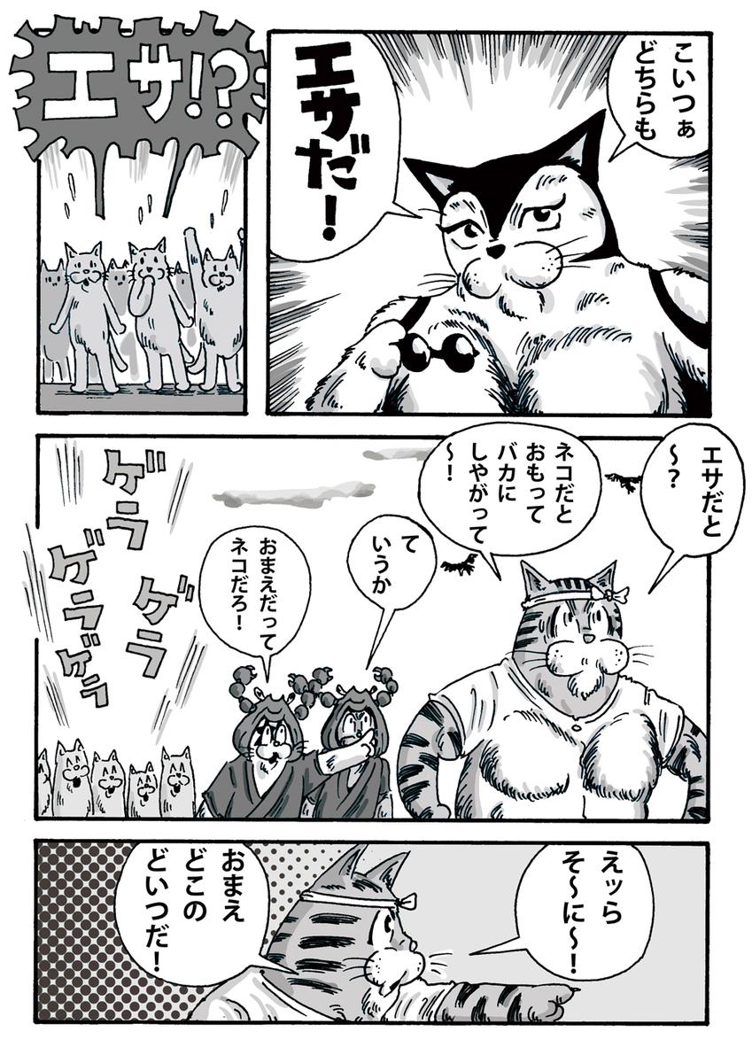 f:id:s-ooguro:20200317105306j:plain