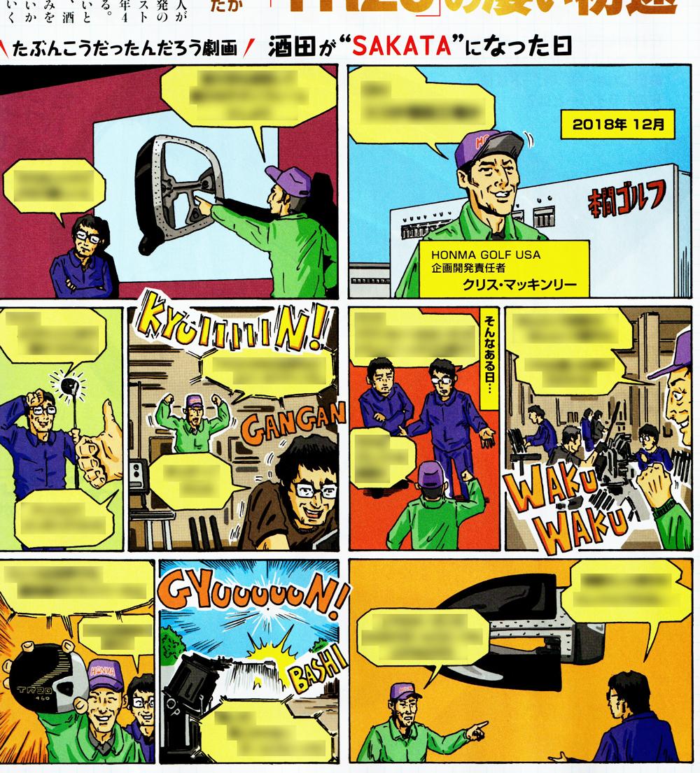 f:id:s-ooguro:20200321185651j:plain