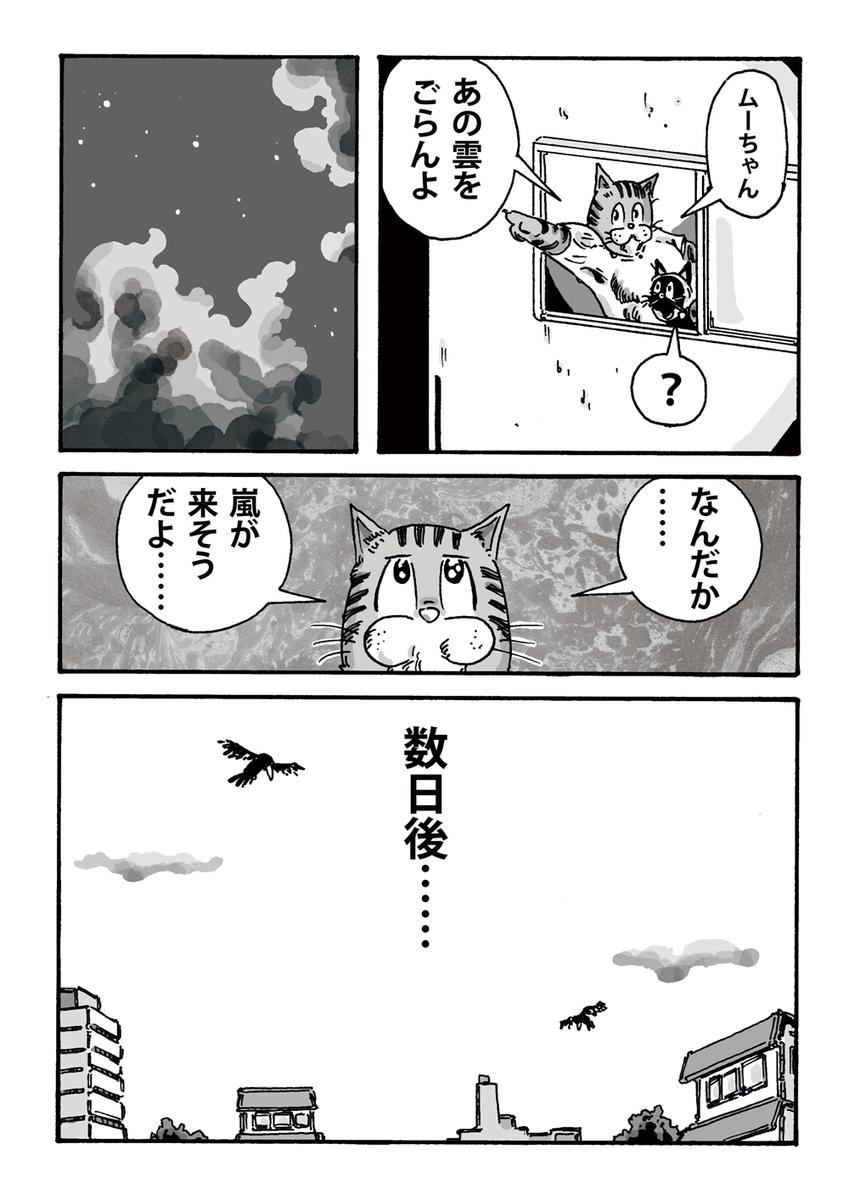 f:id:s-ooguro:20200326094435j:plain