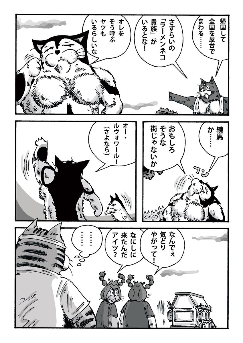 f:id:s-ooguro:20200326103541j:plain