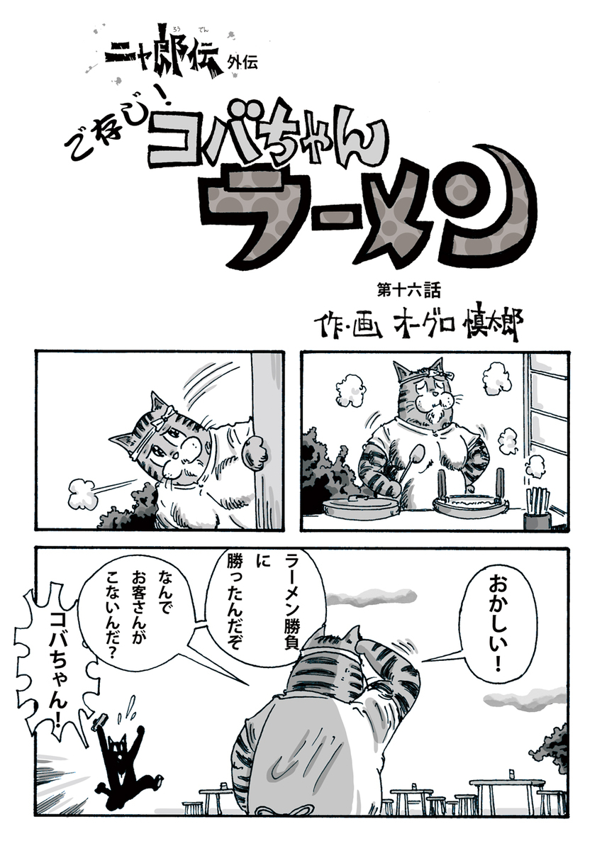 f:id:s-ooguro:20200402111250j:plain
