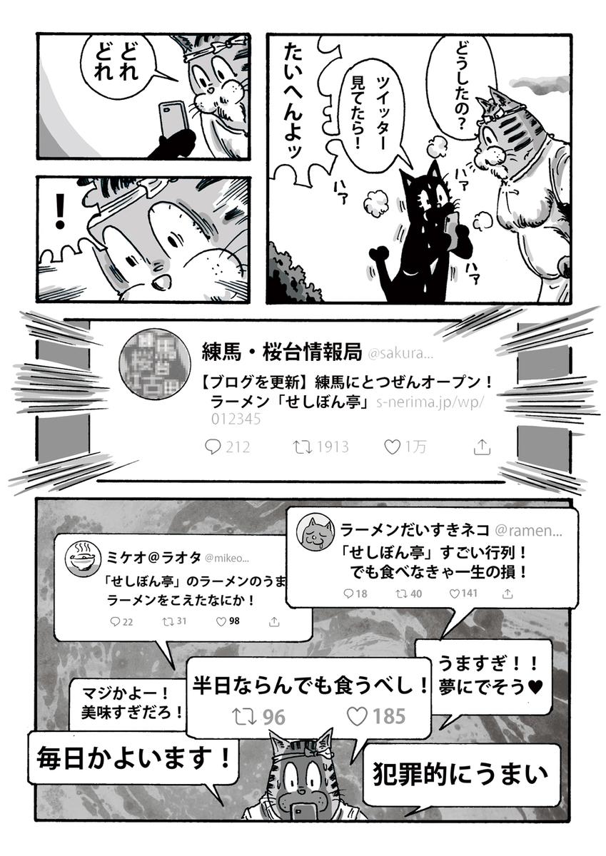 f:id:s-ooguro:20200402111300j:plain