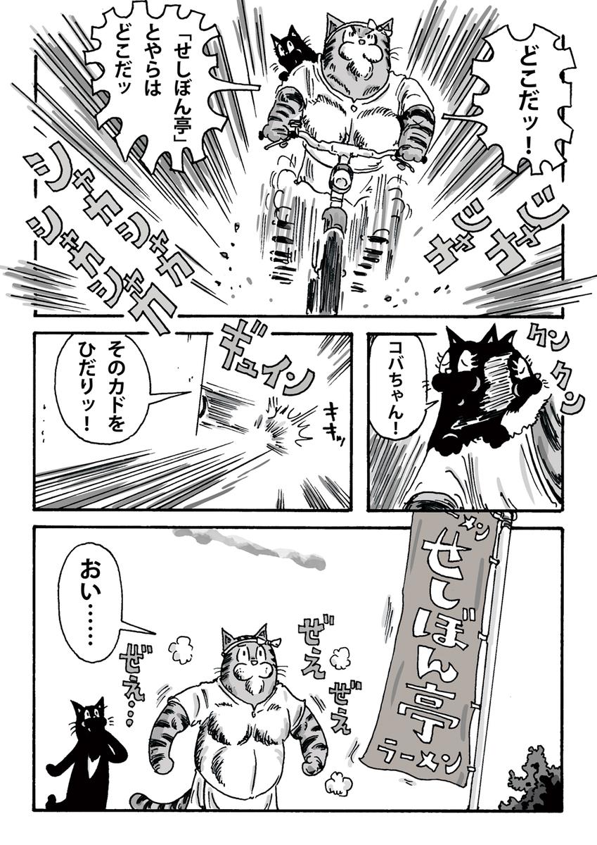 f:id:s-ooguro:20200402111322j:plain