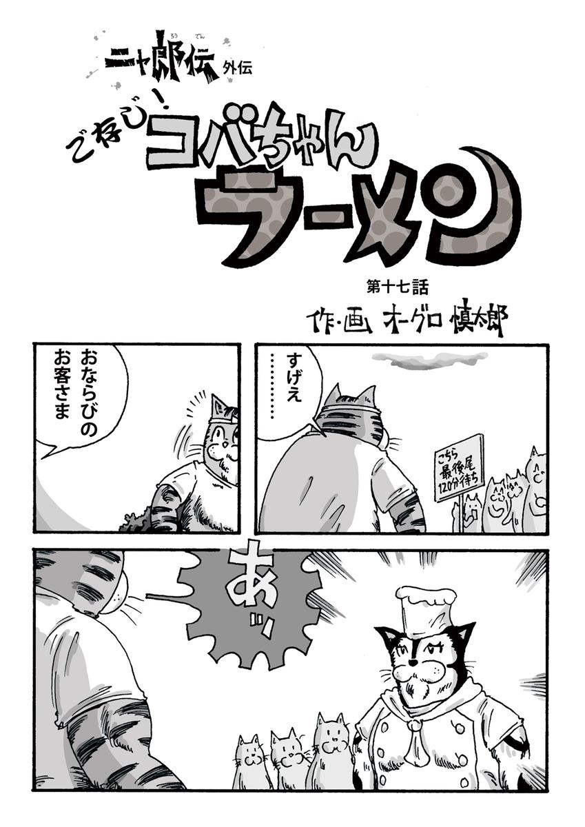 f:id:s-ooguro:20200410075000j:plain