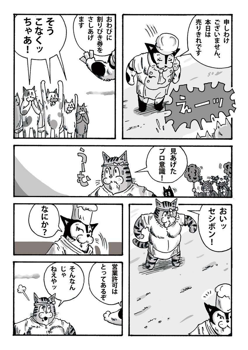 f:id:s-ooguro:20200410075011j:plain