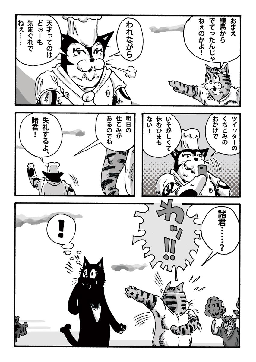 f:id:s-ooguro:20200410075021j:plain