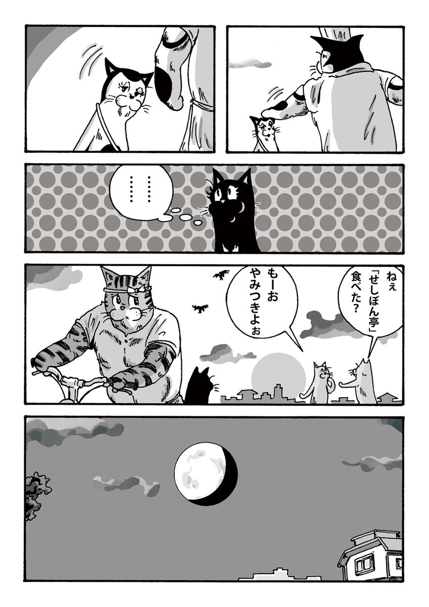 f:id:s-ooguro:20200410075030j:plain