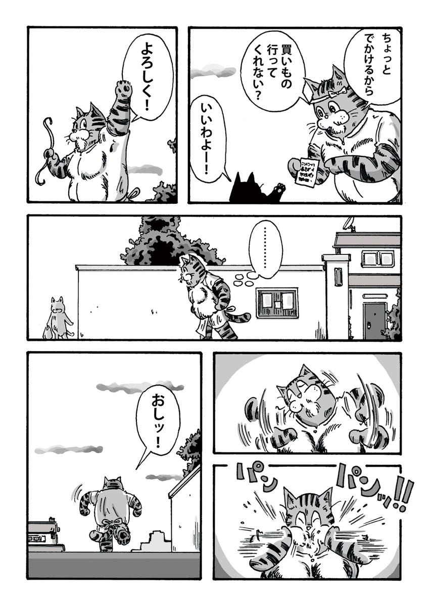 f:id:s-ooguro:20200413100111j:plain