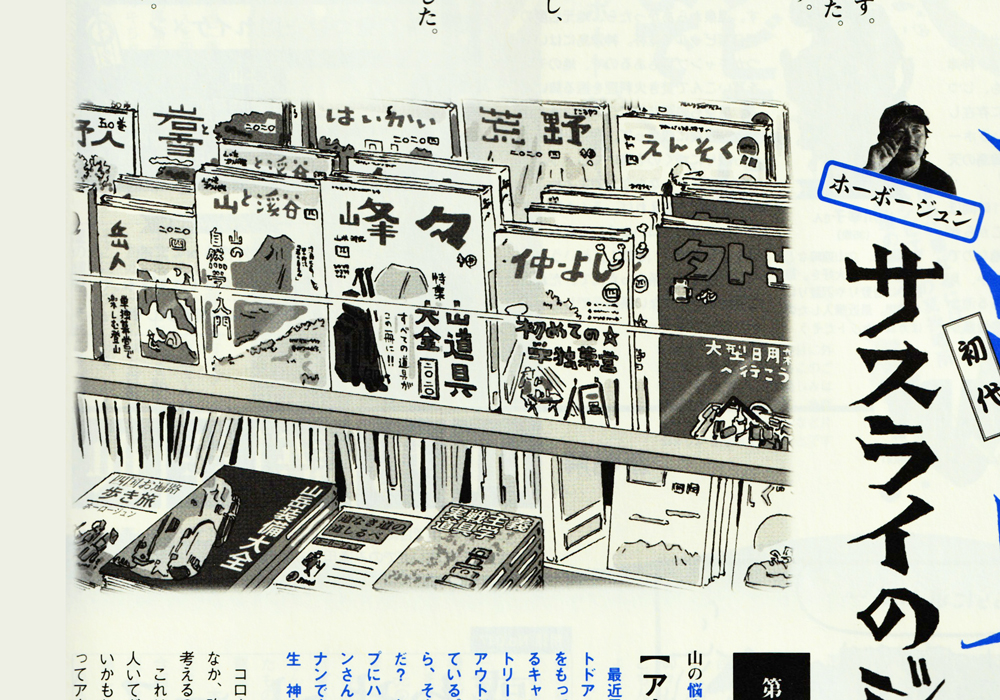 f:id:s-ooguro:20200415140837j:plain