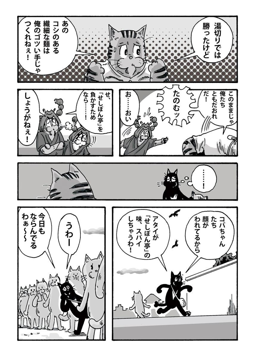 f:id:s-ooguro:20200419085141j:plain