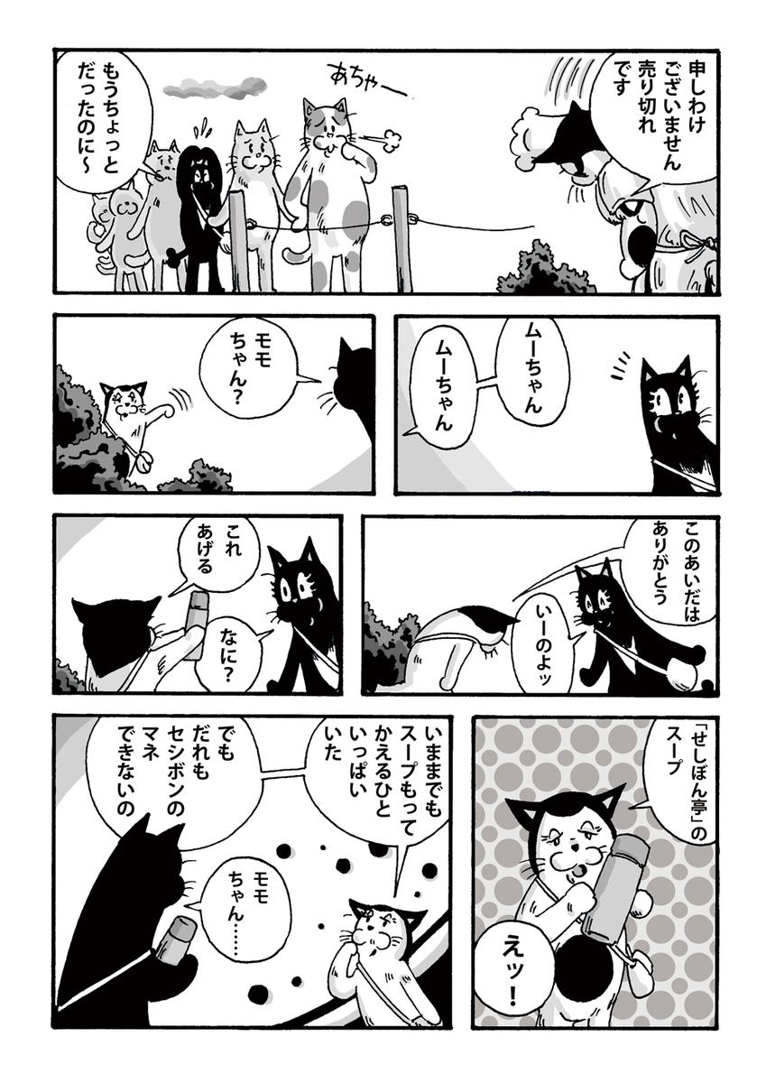 f:id:s-ooguro:20200419085152j:plain