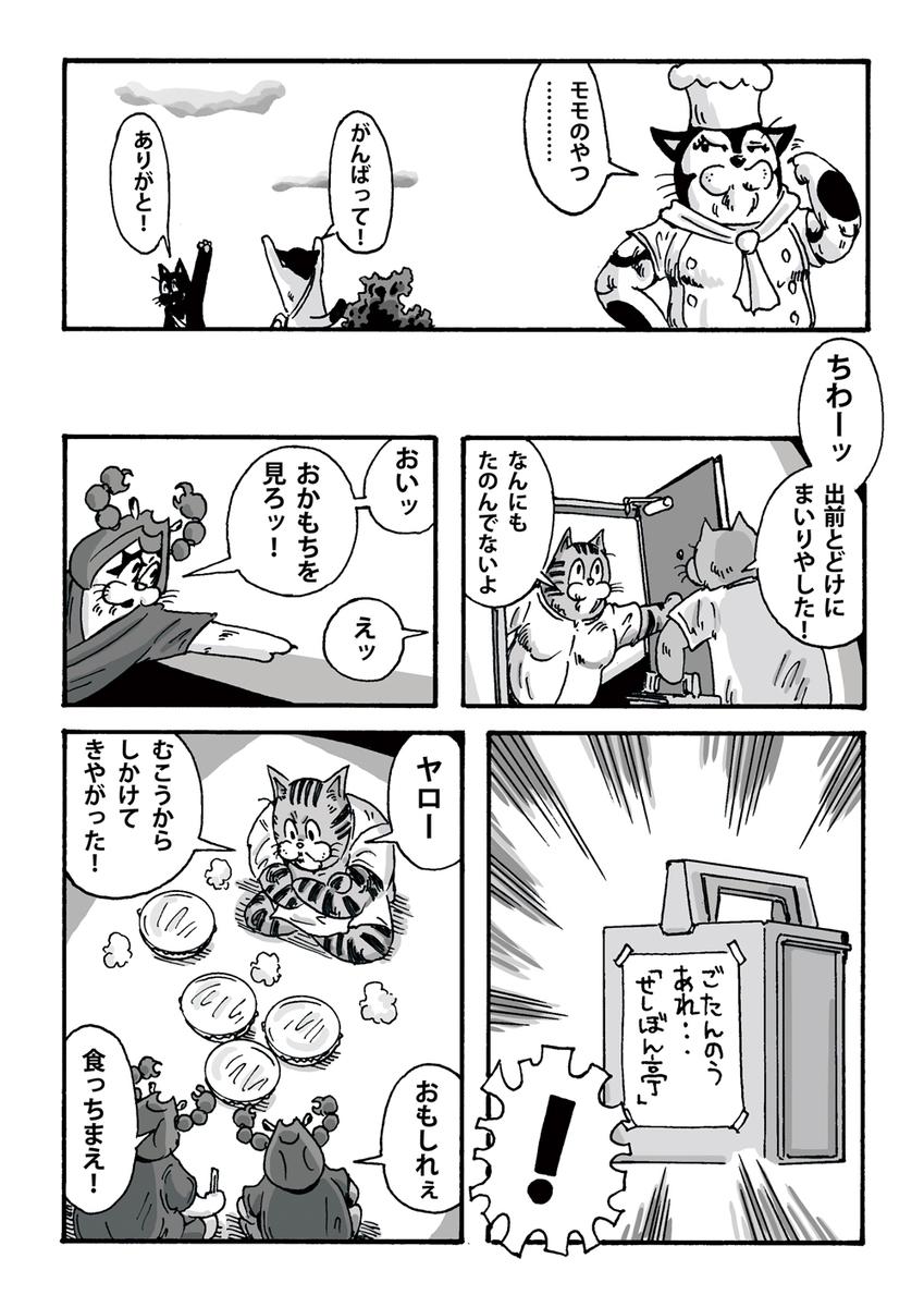 f:id:s-ooguro:20200419085202j:plain