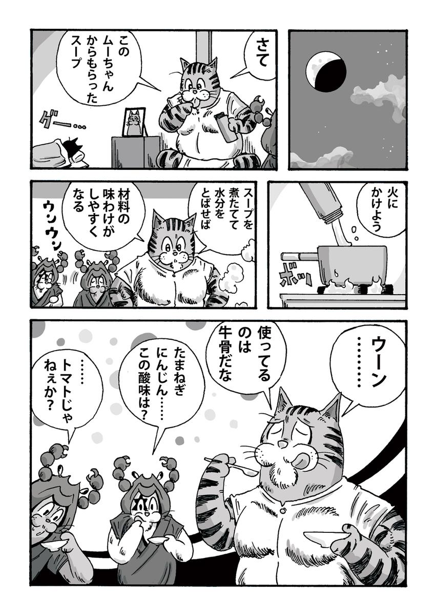 f:id:s-ooguro:20200424173014j:plain
