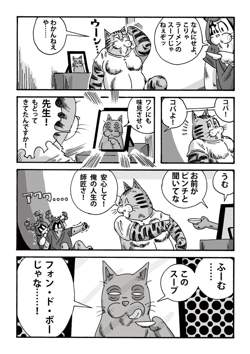 f:id:s-ooguro:20200424173025j:plain