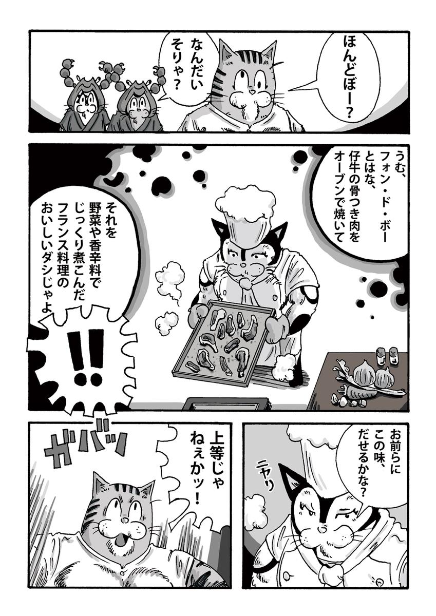 f:id:s-ooguro:20200424173037j:plain