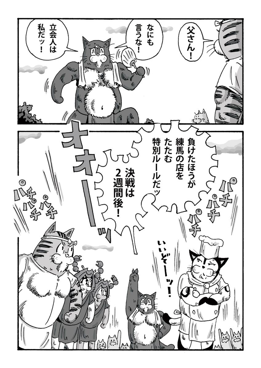 f:id:s-ooguro:20200429190344j:plain
