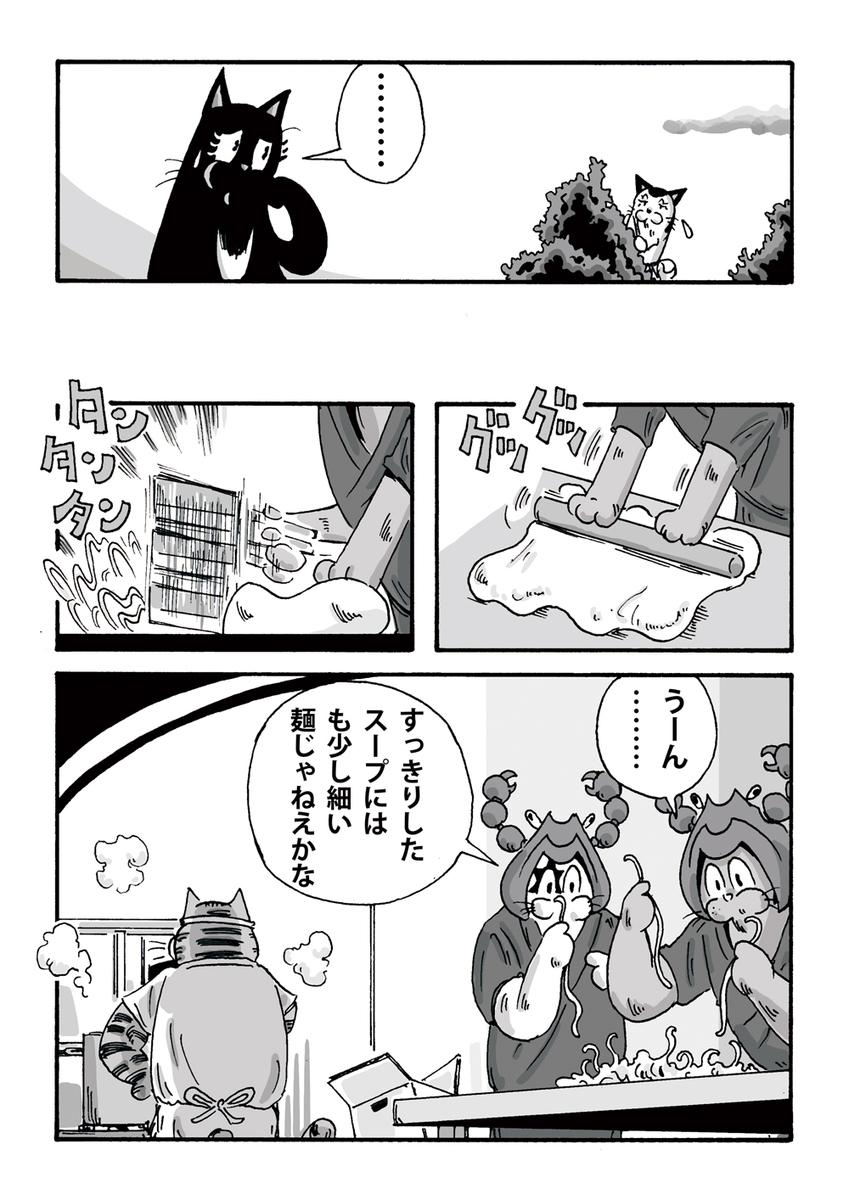 f:id:s-ooguro:20200429190354j:plain
