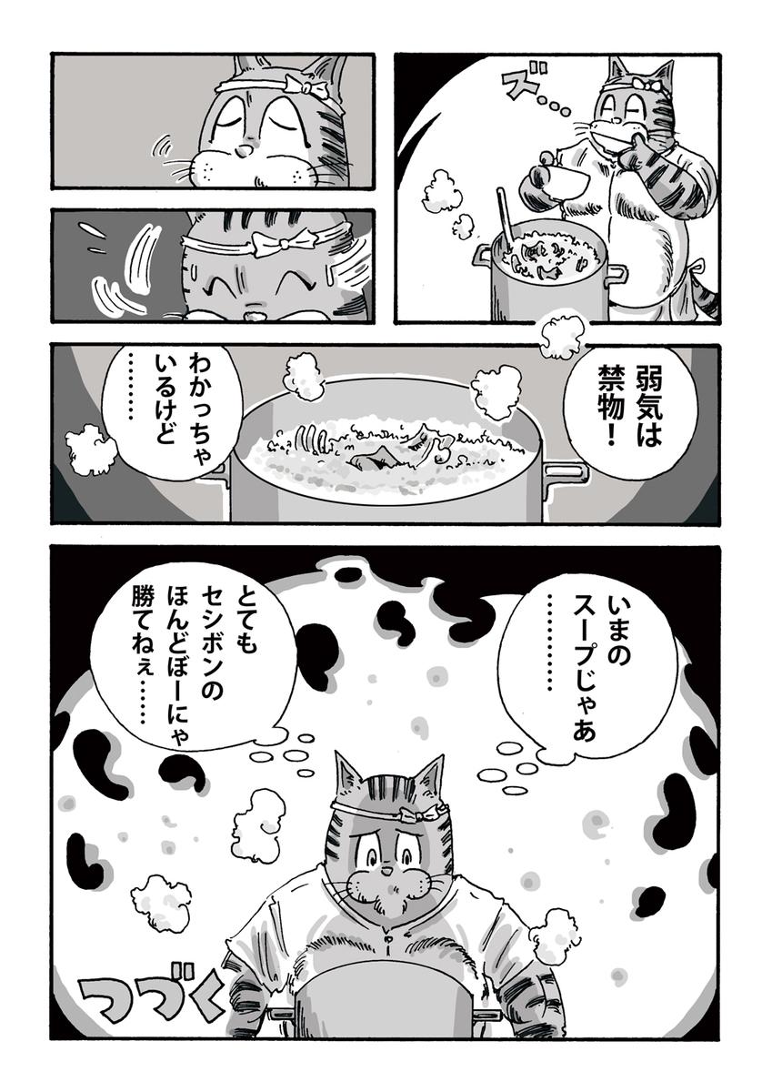f:id:s-ooguro:20200429190407j:plain
