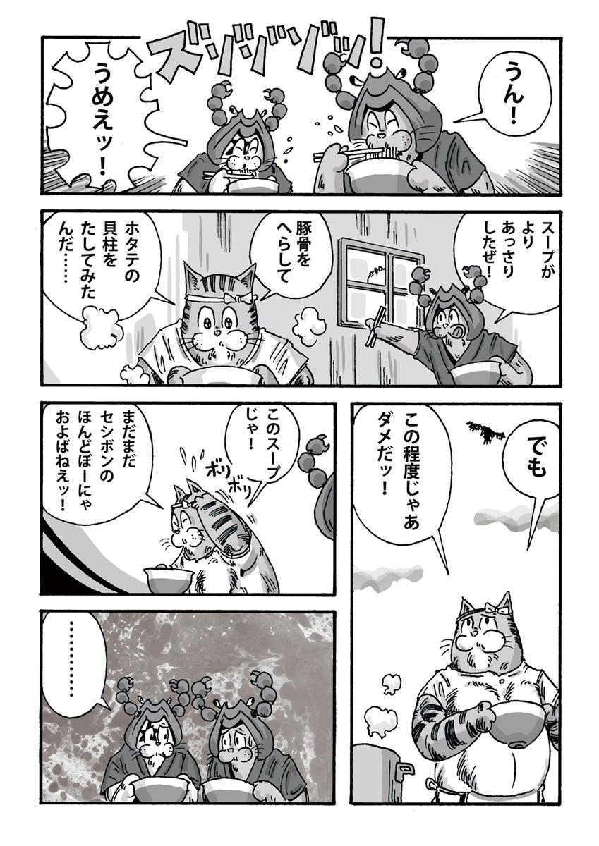f:id:s-ooguro:20200507130106j:plain