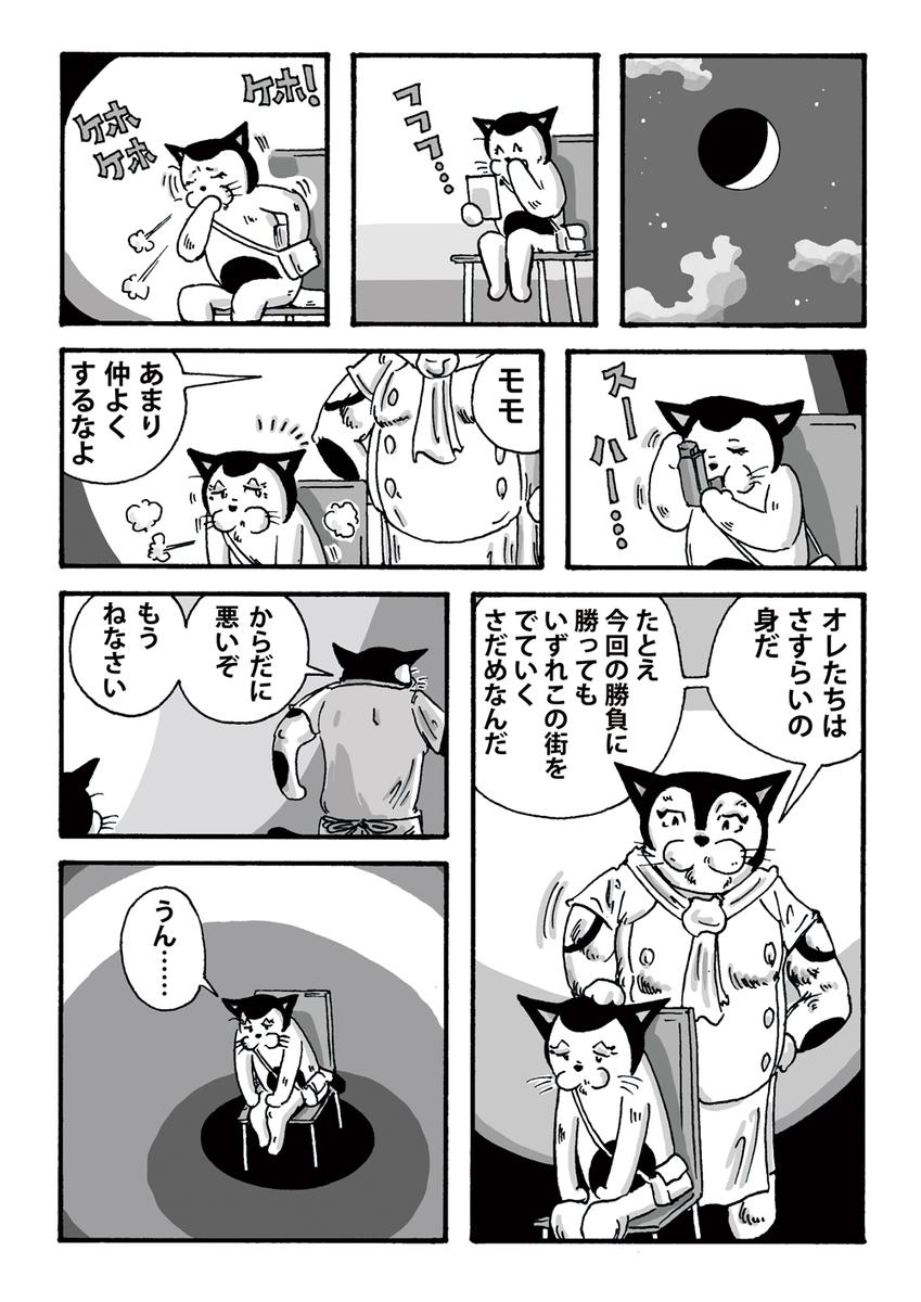 f:id:s-ooguro:20200507130126j:plain