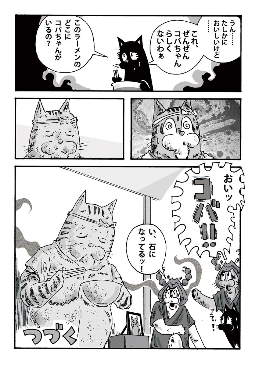 f:id:s-ooguro:20200512192358j:plain