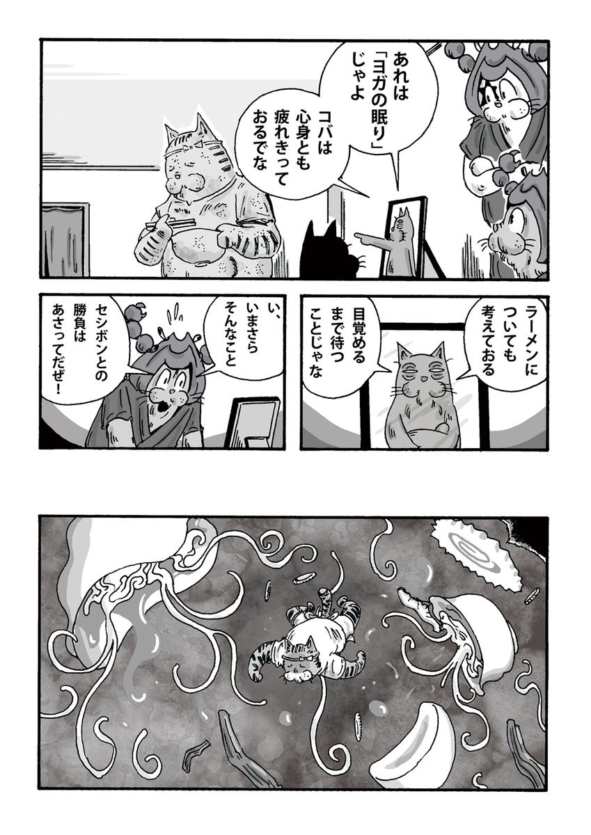 f:id:s-ooguro:20200517111321j:plain