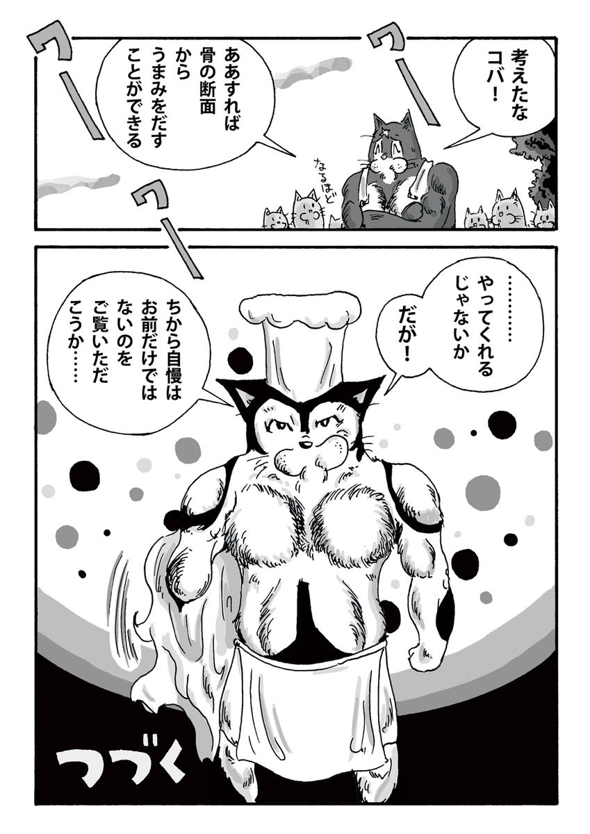 f:id:s-ooguro:20200521112727j:plain