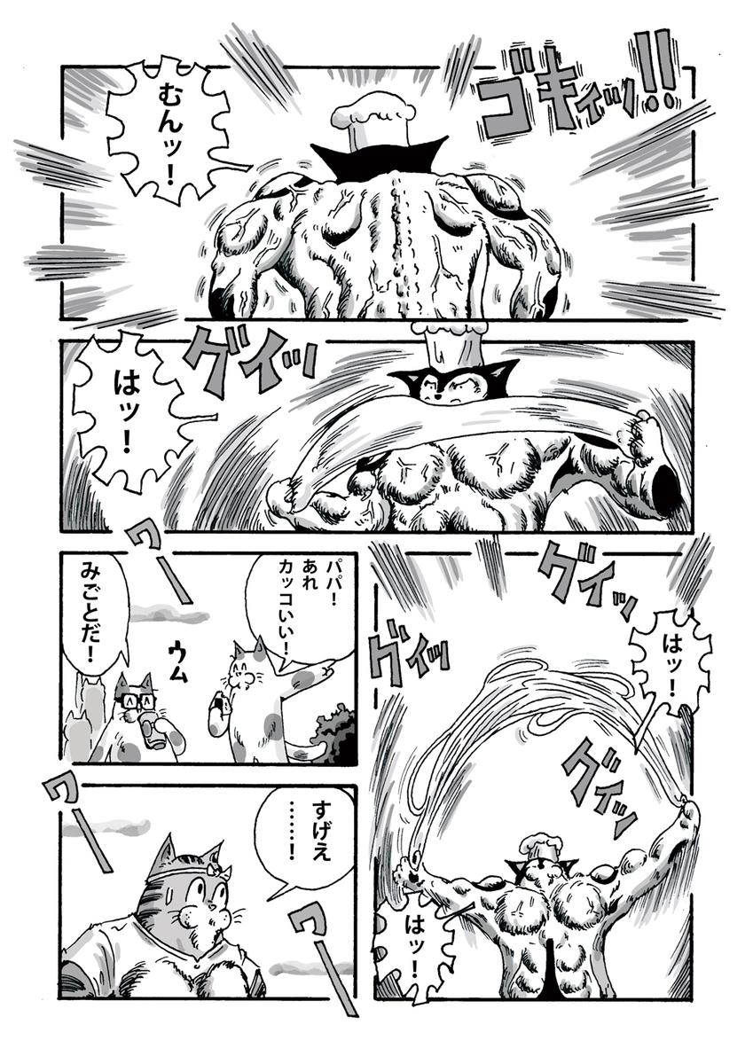 f:id:s-ooguro:20200527190213j:plain