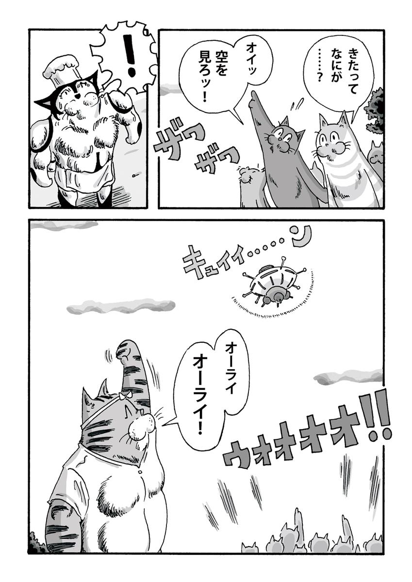 f:id:s-ooguro:20200604113851j:plain