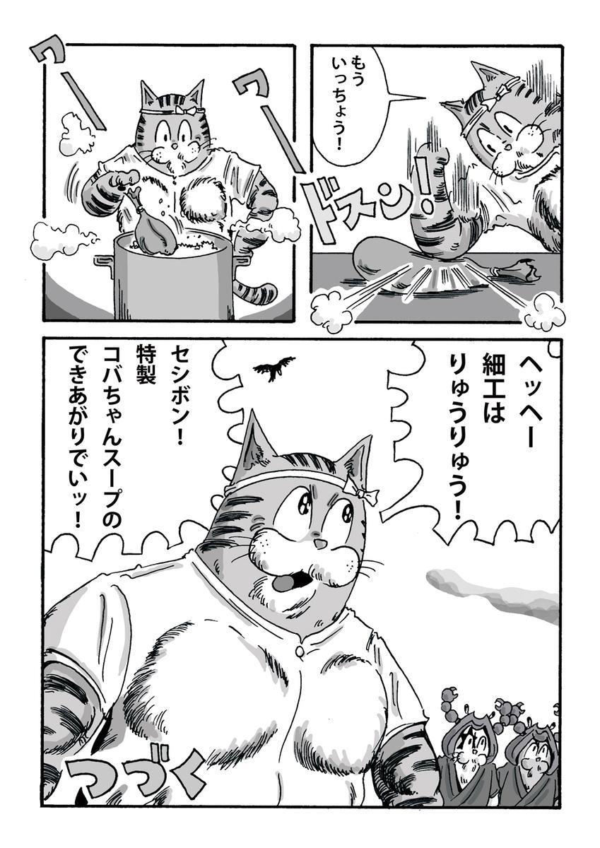 f:id:s-ooguro:20200604113912j:plain