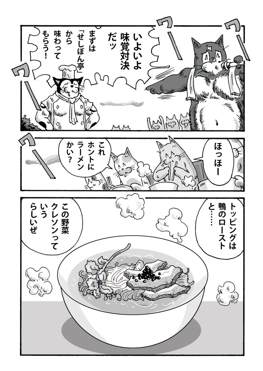 f:id:s-ooguro:20200610104457j:plain