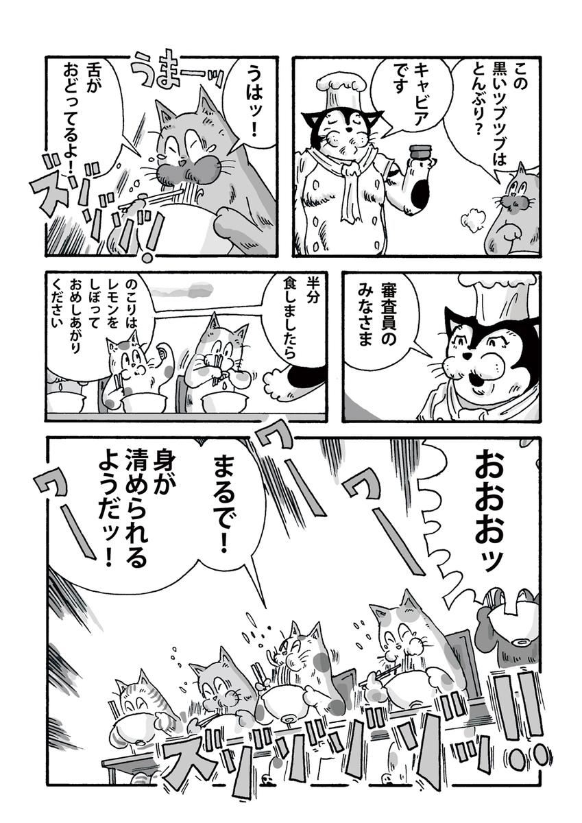 f:id:s-ooguro:20200610104507j:plain