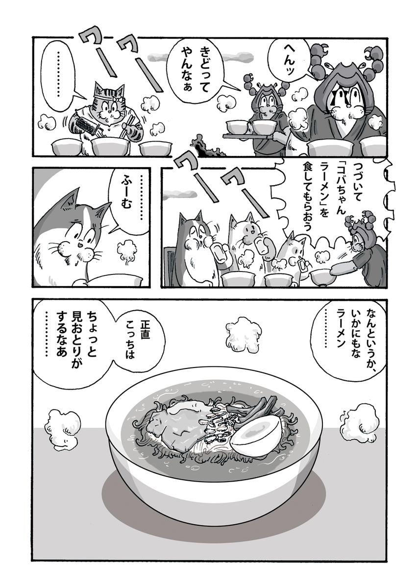 f:id:s-ooguro:20200610104517j:plain