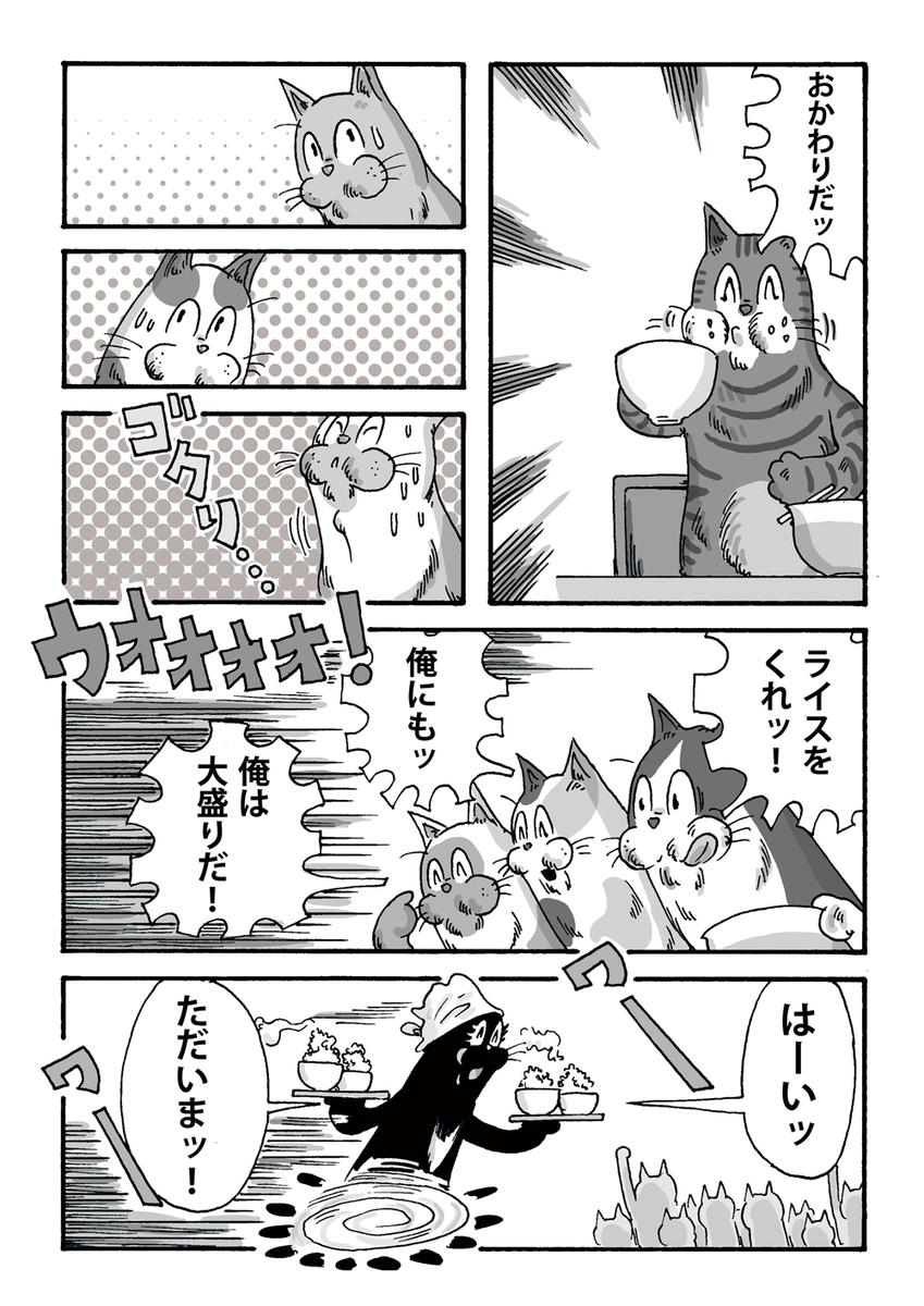 f:id:s-ooguro:20200616112917j:plain
