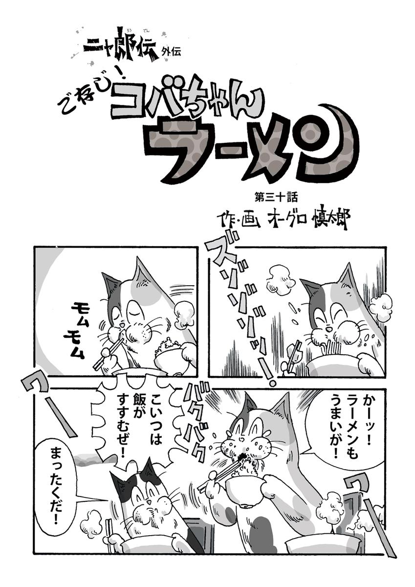 f:id:s-ooguro:20200622125329j:plain